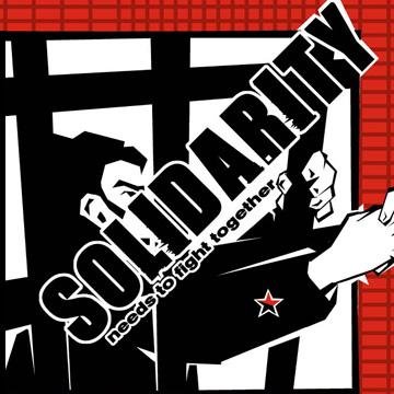 2006_Rote_Hilfe_Solidarity.jpg
