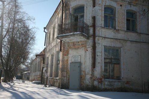 TschrernobylStadt.jpg