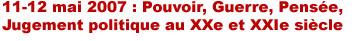 logo2_txt.jpg